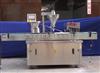 SGGF型粉劑分裝旋(軋)蓋機