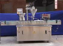 SG粉剂灌装设备