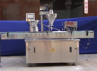 SG型粉剂灌装机