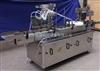 30-100ml口服液-_-、糖浆灌装轧盖机-|