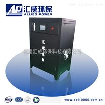 50g/h 臭氧发生器  小型臭氧发生器 臭氧发生器厂家 臭氧机 杀菌设备