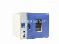 DHG-9145A台式上海产不锈钢内胆电热恒温鼓风干燥箱老化箱 恒温烘箱 数显干燥箱