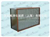 耐高温空气过滤器,上海剑桥耐高温450度高效过滤网