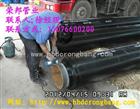 南宁钢套钢复合保温管生产厂家