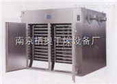 南京中药材烘干机优质供应