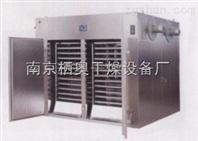 南京二門四車熱風循環烘箱