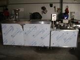 HS-XP-S全自动大输液瓶超声波洗瓶机让客户Z满意的洗瓶机