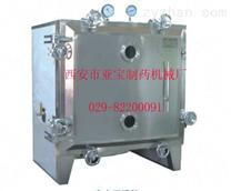 西安低溫真空干燥箱-不銹鋼真空干燥箱
