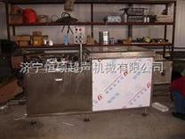 10-30ml口服液瓶超声波洗瓶机