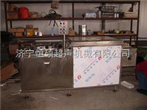 10-30ml口服液瓶超聲波洗瓶機