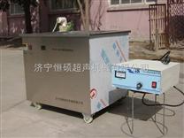 超声波清洗机设备价格