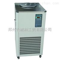 DLSB-20/30旋蒸用降温DLSB-20L/-30℃低温冷却液循环泵