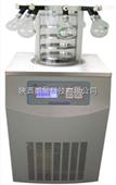 加热压盖型冷冻干燥机