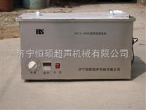 一体式超声波清洗机配件