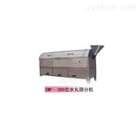 SWF—300型水丸筛分机