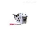 QXG360型滚刀式切药机