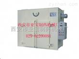 西安熱風循環烘箱-電加熱熱風循環烘箱-大型熱風循環烘箱