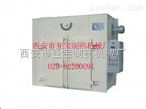 西安热风循环烘箱-电加热热风循环烘箱-大型热风循环烘箱