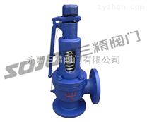 安全閥圖片系列:A48Y彈簧全啟式蒸汽安全閥