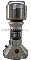 HC-02北京制粒机