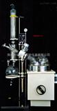 世紀雙科旋轉蒸發器RE5002