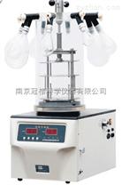 天津销售量高的压盖多歧管型冷冻干燥机价格,型号,厂家