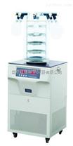 南京銷售量高的多歧管冷凍干燥機價格,型號,廠家