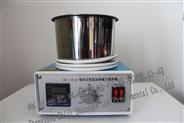 集熱式磁力攪拌器DF-101Z