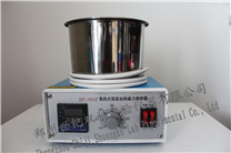 集热式磁力搅拌器DF-101Z