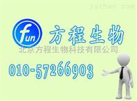 HyClone SH30068.03 活性炭/葡聚糖处理胎牛血清