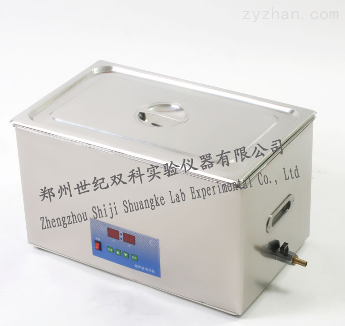 可调功率超声波清洗机HK系列