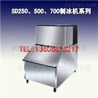 杭州制冰机厂家,大型制冰机,工业制冰机
