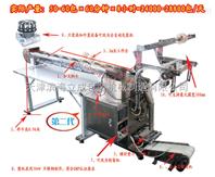 专业生产小剂量半自动中药饮片包装机械