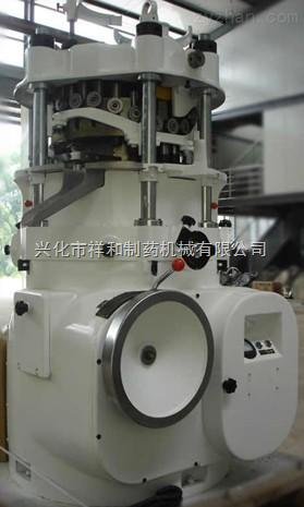 祥和ZP25旋转式压片机(*)