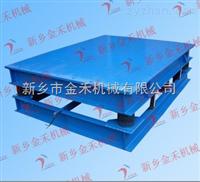 人造石振动平台|大规格混凝土振动平台|水泥振实台的特点|小型实验用振动平台