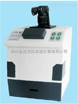 高强度紫外透射反射分析仪UV-30
