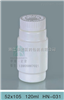 031-2口服固体药用高密度聚乙烯瓶圆瓶