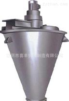 供应喜丰SHJ10000SHJ系列双螺杆锥形混合机 直销