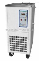 DLSB-10/205L旋蒸降温低温冷却液循环泵DLSB-10/20
