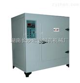 101A型小型烘干机