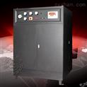 大型容積式蓄熱式電熱水鍋爐