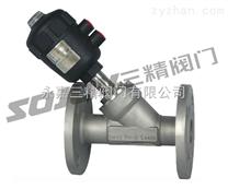 放料阀图片系列:SPFY气动不锈钢保温放料阀