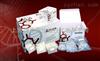 人胆囊收缩素B受体(CCKBR)检测试剂盒