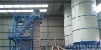 干粉砂漿設備 干粉砂漿混合機 保溫砂漿設備  膩子粉攪拌設備