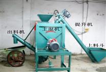大中小型干粉砂漿攪拌機、干混砂漿設備