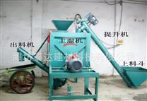 干粉砂漿混合設備TD-20