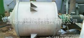 真石漆攪拌罐(圖)、干粉砂漿攪拌機