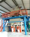 專業生產干粉砂漿攪拌機TD-60B
