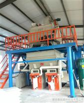 专业生产干粉砂浆搅拌机TD-60B
