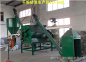 供應干粉砂漿攪拌機TD-120  干粉砂漿設備